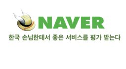 1920x1080 white solid color background 255x140 - KOREAN REVIEW