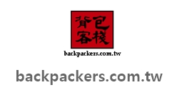 www.backpackers.com .tw  - backpackers.com.tw